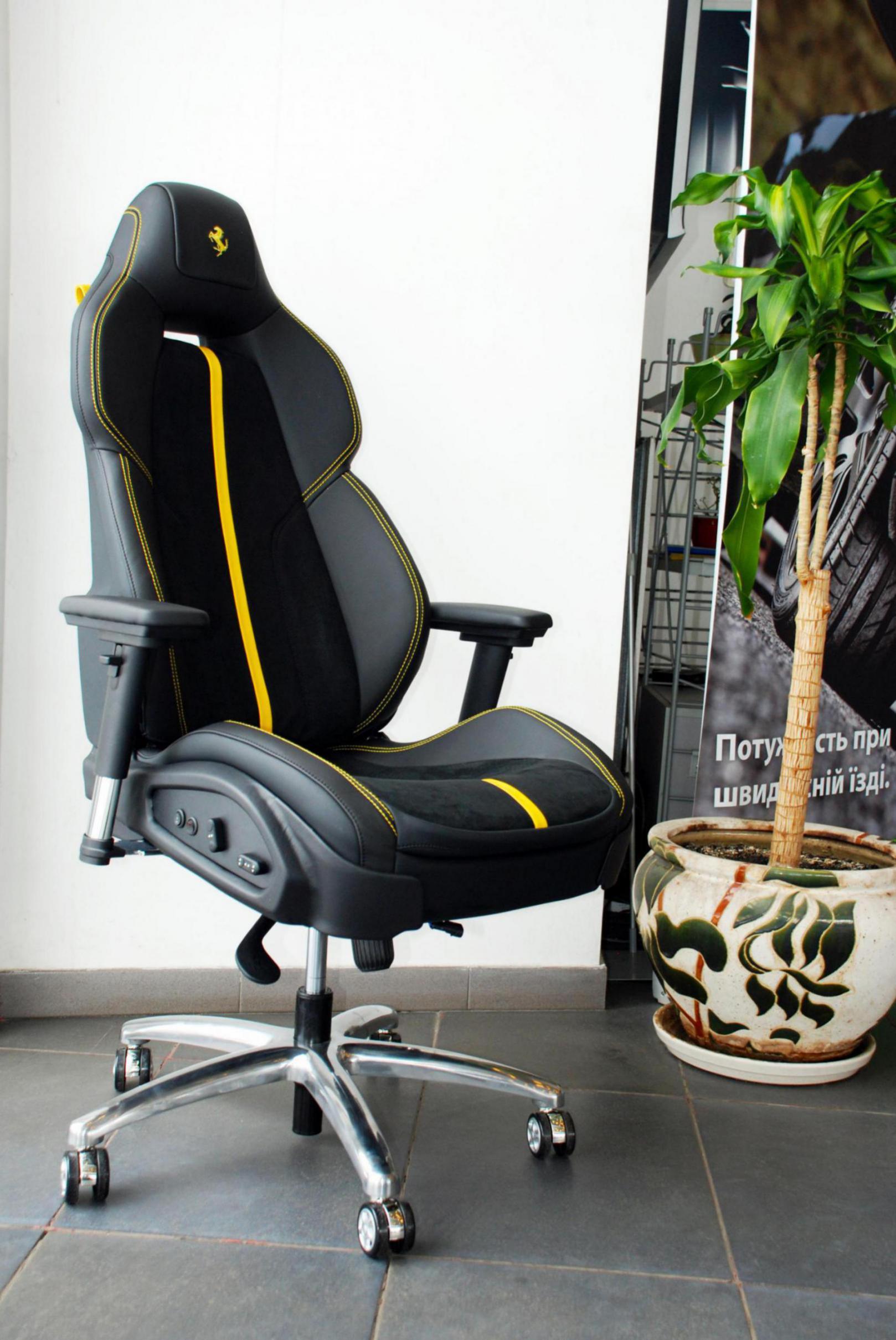 Office chair Ferrari California-dsc_3900_1522649238328.jpg